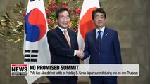 Seoul, Tokyo likely to hold summit in November: Presidential aide