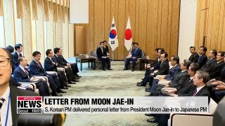 PMs of S. Korea and Japan agree on need to mend frayed bilateral ties