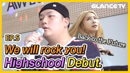 Do you know Abracadabra?! A high-school student who knows Lee Moonse and other old singers!