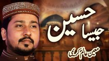 Hussain Jesa - Moin Alam Karimi New Manqabat - New Manqabat, Naat, Humd, Kalaam 1441/2019
