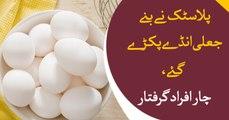 Fake eggs caught in DHA, Karachi