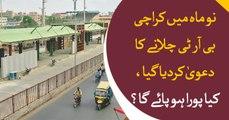 Karachi BRT to start operating in 9 months