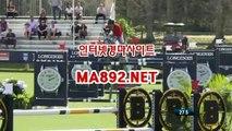 일본경마 ma892.net#온라인경마게임 #서울경마 #마사회경마결과 #