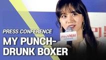 [Showbiz Korea] HYERI(혜리, Girl's Day)'s Interview for the movie 'My Punch-Drunk Boxer(판소리 복서)'