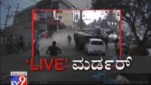 `Live Murder` Man Chased, Murdered in Broad Daylight in Bengaluru