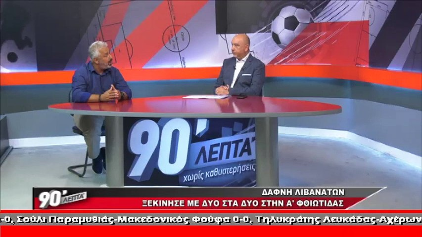 """Ο Δημήτρης Ασημάκης στα """"90 Λεπτά Χωρίς Καθυστερήσεις"""""""
