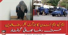 MQM London worker caught by Karachi Police