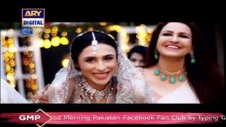 Good Morning Pakistan – 22nd October 2019