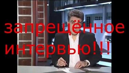 запрещённое интервью про устройство власти в России 2часть