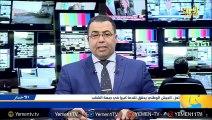 الجيش الوطني يحقق تقدماً كبيراً في جبهة الشقف بمحافظة تعز