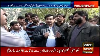 Power Play | Arshad Sharif  | ARYNews | 22 October 2019