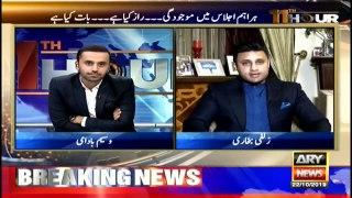 11th Hour   Waseem Badami   ARYNews   22 October 2019