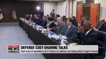 Next round of negotiations for S. Korea-U.S. defense cost-sharing deal to begin in Hawaii