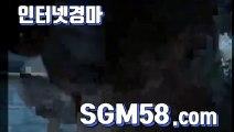 """일본경마사이트 ♀ ∬SGM 58 . COM ∬ """"̮"""