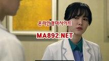온라인경마 일본경마 ma#892.net 온라인경마 인터넷경마