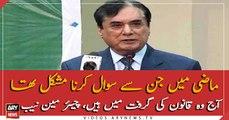 Chairman NAB addresses media in Karachi