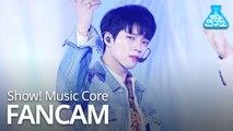 [예능연구소 직캠] Nam Woo Hyun (Feat  TAG) - Hold On Me, 남우현- Hold On Me, @Show! Music Core 20190511