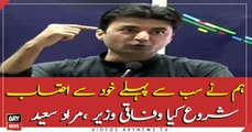 Federal Minister for Communications Murad Saeed addresses ceremony