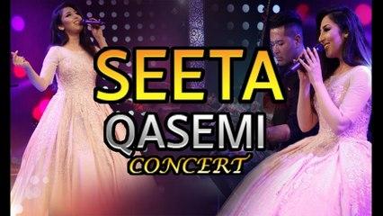 Seeta Qasemi - Live in Concert | اجرای زنده سیتا قاسمی در کنسرت عیدی تلویزیون آریانا