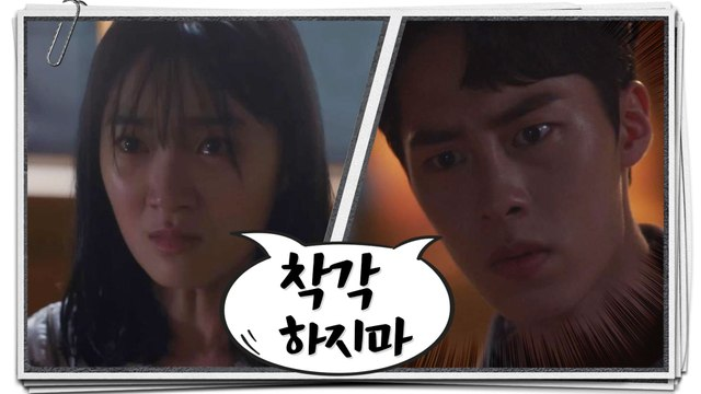[Extra Ordinary You] EP.13, Lee Jae-wook Finds Hisself, 어쩌다 발견한 하루 20191023