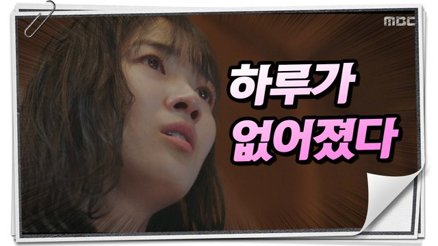 [Extra Ordinary You] EP.13, Kim Hye-won Looking for Friends, 어쩌다 발견한 하루 20191023