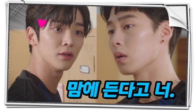 [Extra Ordinary You] EP.14,Ro Woon, who likes Lee Jae-wook, 어쩌다 발견한 하루 20191023