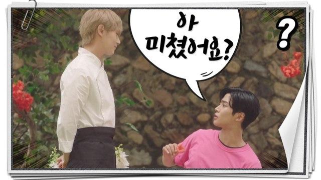 [Extra Ordinary You] EP.14,Hye Yoon Goes to Taeri, 어쩌다 발견한 하루 20191023