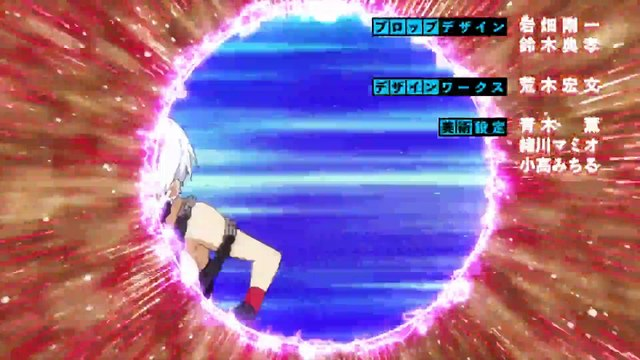 Shinchou Yuusha: Kono Yuusha ga Ore Tueee Kuse ni Shinchou Sugiru Episode 3 English Sub