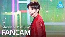 [예능연구소 직캠] Nam Woo Hyun (Feat  TAG) - Hold On Me (Vertical ver ), 남우현- Hold On Me, @Show! Music Core 20190518