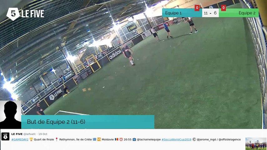 But de Equipe 1 (11-4)