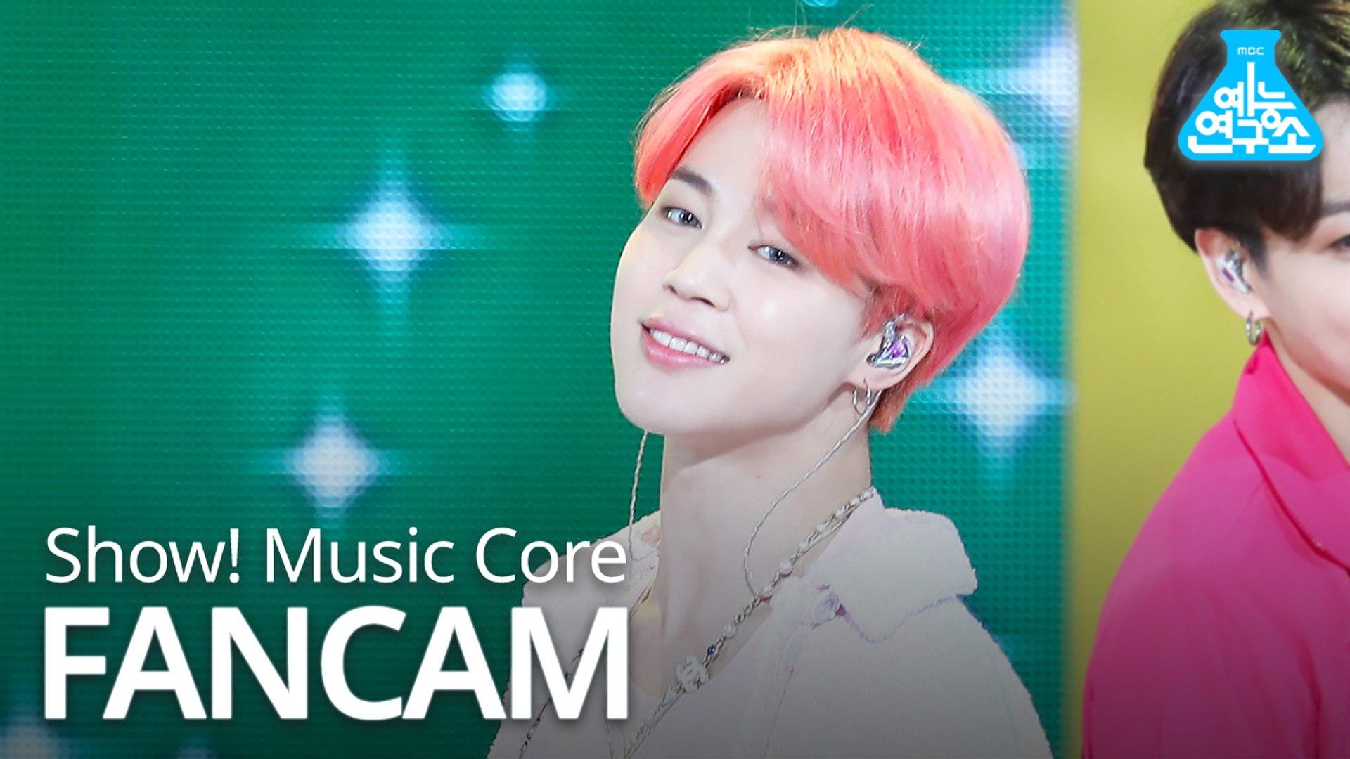 [예능연구소 직캠] BTS - Boy With Luv (JIMIN), 방탄소년단 - 작은 것들을 위한 시 (지민) @Show Music core 20190427