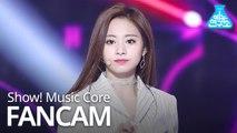 [예능연구소 직캠] TWICE  - FANCY (TZUYU), 트와이스 - FANCY (쯔위) @Show Music core 20190427