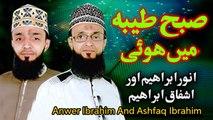 Subh Taiba Mein Hui - Anwer Ibrahim And Ashfaq Ibrahim New Naat - New Naat, Humd, Kalaam 1441/2019
