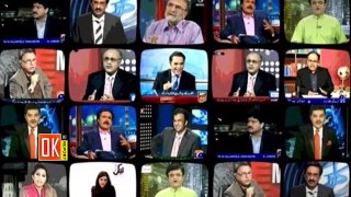 PEMRA issues new code of conducts for private TV anchors