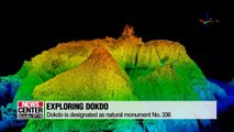 Exploring Dokdo with cutting edge ultra-precision laser radar drone