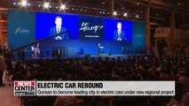 Gunsan to become a mecca of electric cars: President Moon