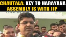 JJP's Dushyant Chautala says key to Haryana Assembly is with JJP | OneIndia News