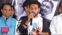 Netra Movie Audio Launch    Aishwarya    Satyanand   