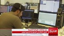 رصد المخالفات المرورية للمركبات غير السعودية الأسبوع المقبل // التفاصيل مع عوض الفياض