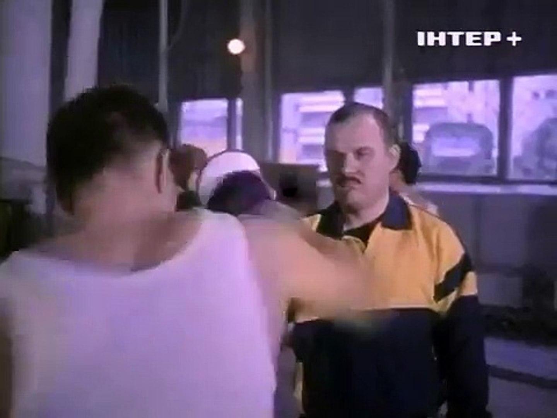 Иди и не оглядывайся (1992) фильм смотреть онлайн