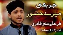 Jo Bhi Mere Huzoor - Farhan Ali Qadri New Naat - New Naat, Humd, Kalaam 1441/2019