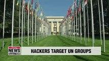 Reports say hackers targeting N. Korea-linked UN and NGO websites