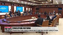 President Moon holds meeting to discuss ways to create fairer education system in S. Korea