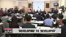 S. Korea gives up its 'developing country' status at WTO