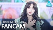 [예능연구소 직캠] LOVELYZ-Beautiful Days (Kei), 러블리즈-그 시절 우리가 사랑했던 우리 (케이) @Show Music core 20190525