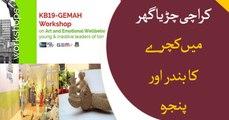 Art Exhibition in Karachi named as 'Karachi Banaley'