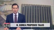 N. Korea offers to discuss removing S. Korean facilities at Mt. Geumgang tourist resort