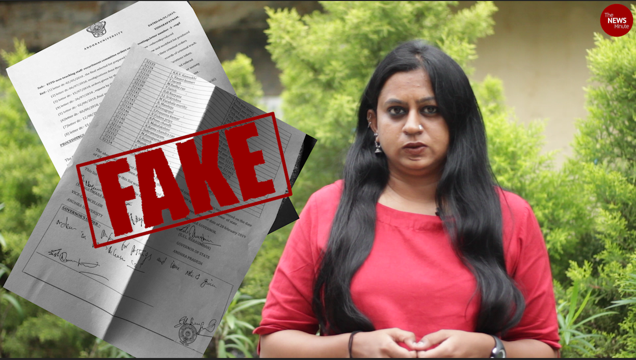 TNM Fact check: Recruitment letters about 40 job openings in Andhra University are fake