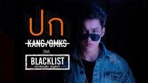 ปก Ost.Blacklist นักเรียนลับ บัญชีดำ - KANGSOMKS (แกงส้ม ธนทัต)