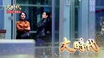 Đại Thời Đại Tập 348 - Phim Đài Loan - THVL1 Lồng Tiếng - Tap 349 - Phim Dai Thoi Dai Tap 348